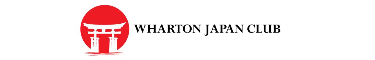 Wharton Japan Club | ウォートンMBA在校生による日本語サイト